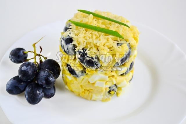 салат с виноградом и сыром. Новогодняя сказка