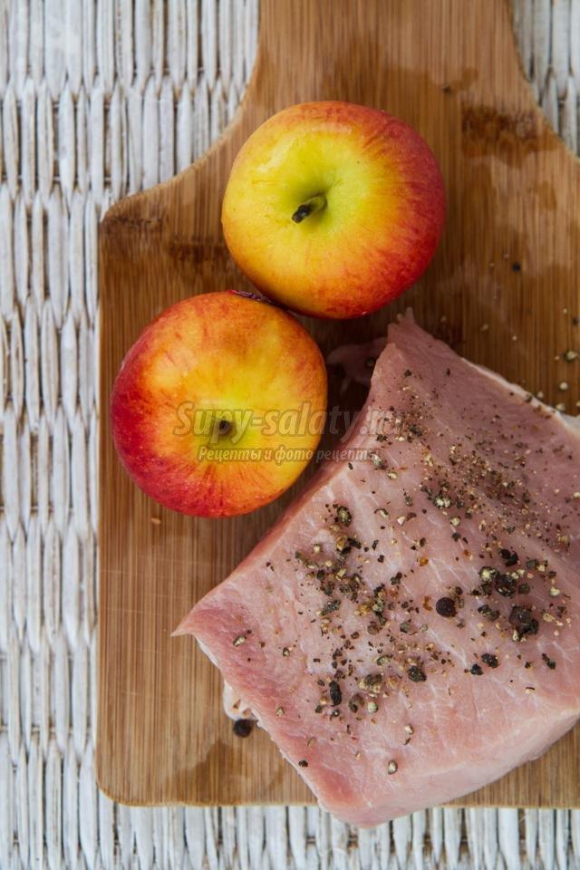 свинина с яблоками к Новому году