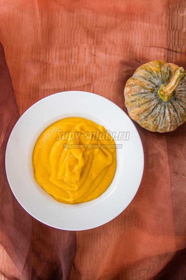 суп из тыквы с апельсином