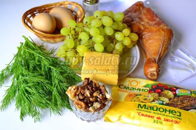 салат с копченой курицей и виноградом. Запорошенный виноград