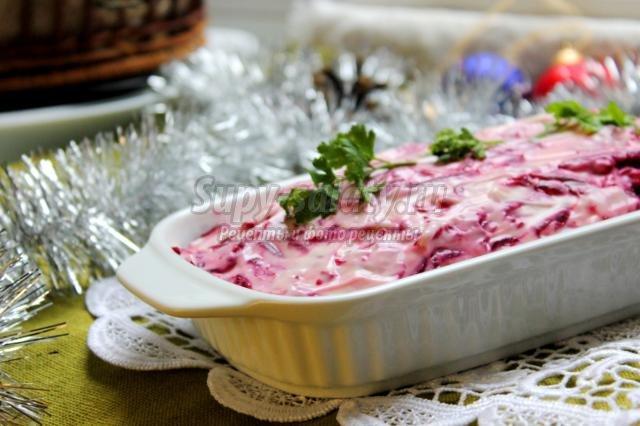 салат шуба к Новому году