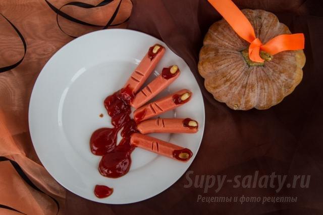 закуска на Хэллоуин. Пальцы зомби