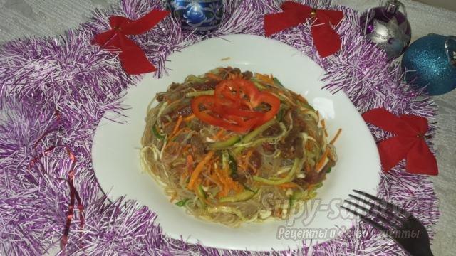 новогодний салат с овощами и мясом. Фунчоза