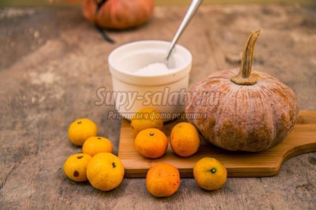 тыква карамельная с мандаринами