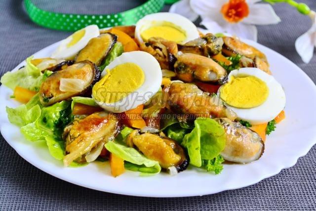 Салат из мидий вкусный рецепт