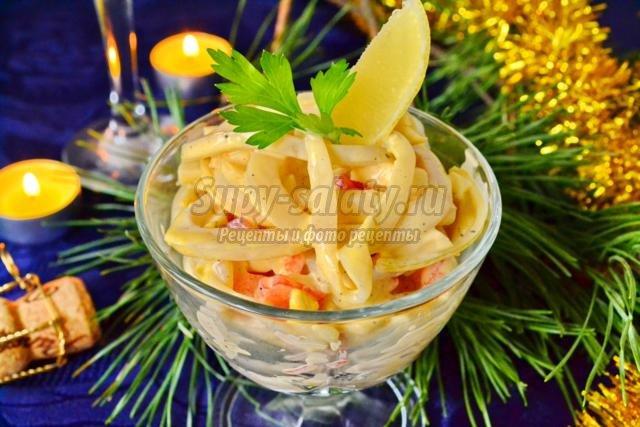 новогодний салат с кальмарами. Нежность