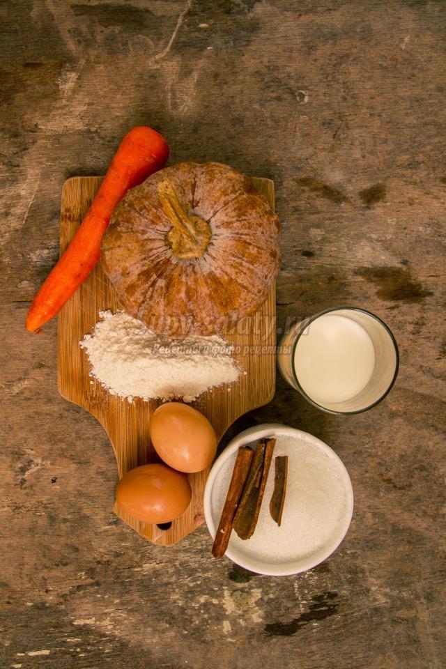 оладьи с тыквой и морковью