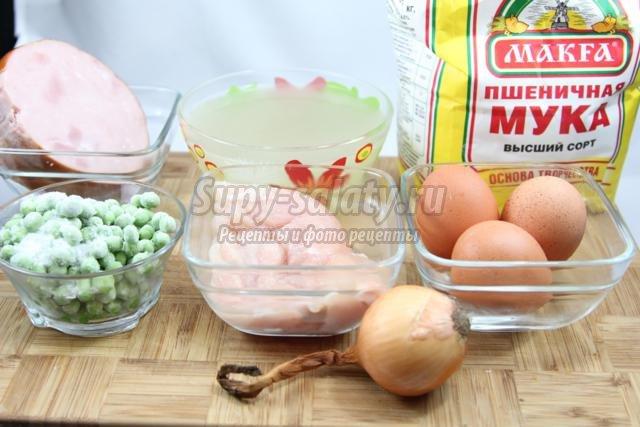 горшочек из заварного теста с курицей, ветчиной и горошком