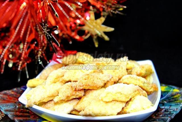 слоеное печенье к Новому году