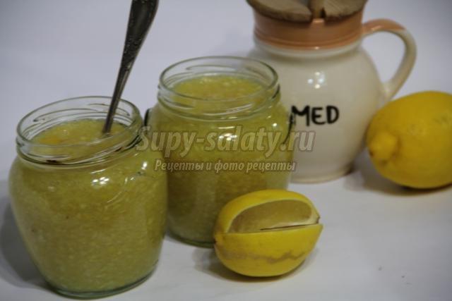 витаминная смесь лимонно-имбирная