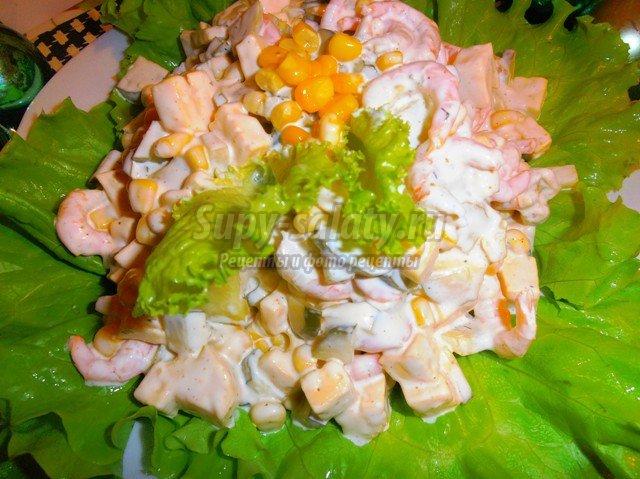 Новогодние салаты с креветками фото