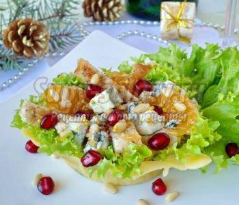 Заливное из курицы с грецкими орехами, пошаговый рецепт с фото