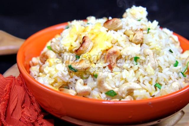 Рис с кешью по тайски