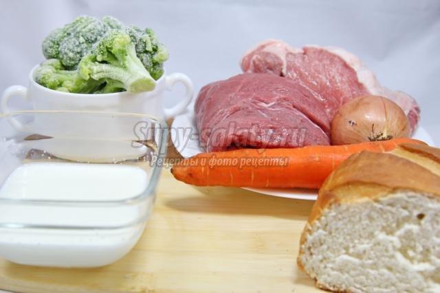 мясная закуска с брокколи к Новому году