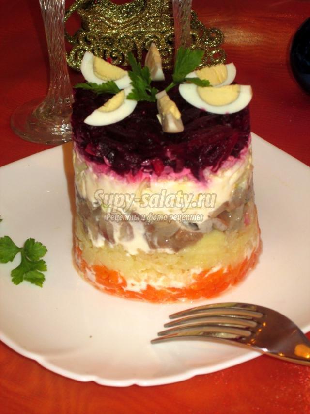 салат сельдь под шубой на Новый год