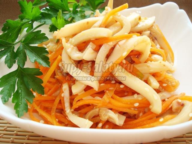 Морковь по корейски с кальмаром