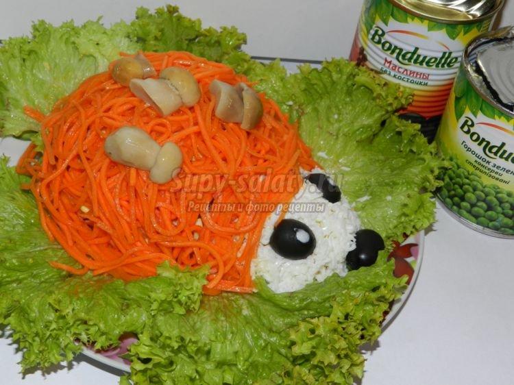 Салат ежик рецепты с курицей и корейской морковкой