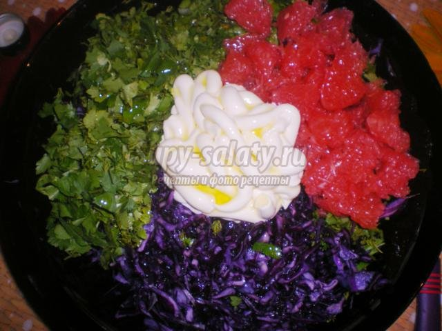 зимний салат из синей капусты с грейпфрутом