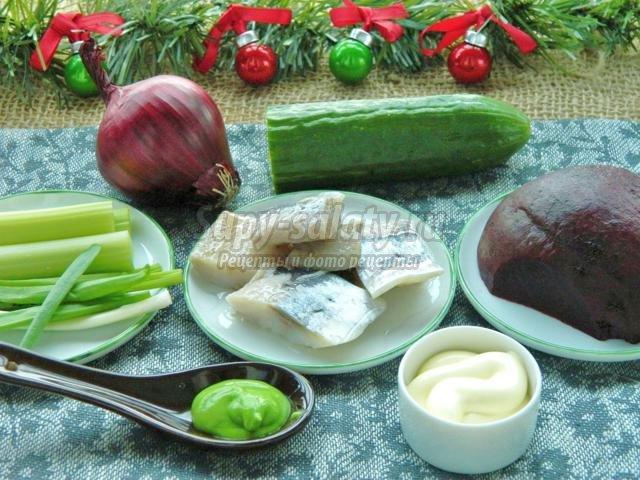 новогодний салат «Селедка без шубы»
