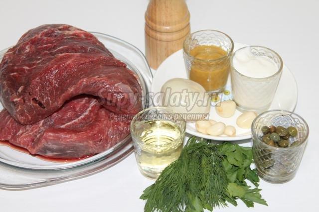 отбивные из говядины с каперсами