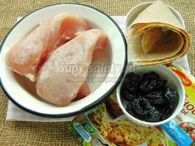 куриное филе по-итальянски с черносливом в сливках
