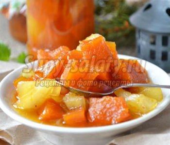 Варенье из тыквы с ананасами. Рецепт с пошаговыми фото