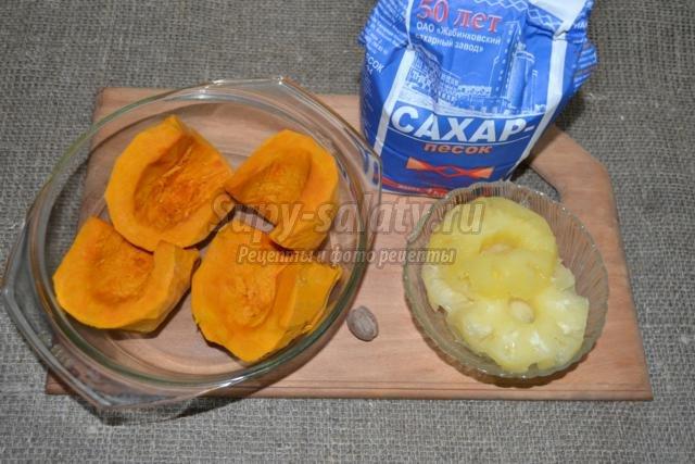 варенье из тыквы с ананасами