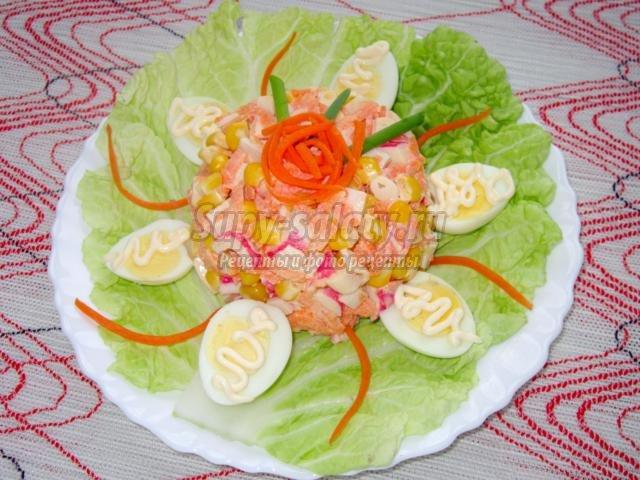 салат хризантема с крабовыми рецепт с фото