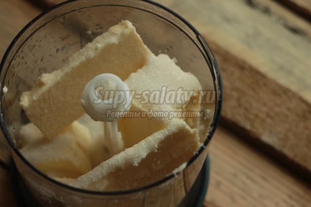 мандариновый торт со сгущенкой и орехами