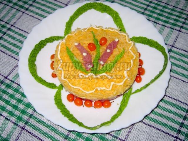 слоеный салат с говядиной и сыром. Мужская радость