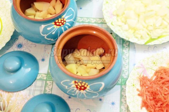 картофель с рыбой в горшочке