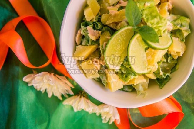 весенний салат с рыбой на 8 Марта