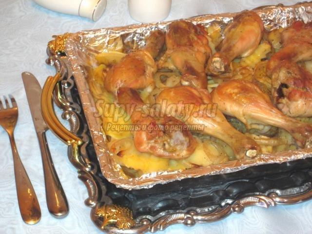 куриные голени, запечённые в духовке с картошкой