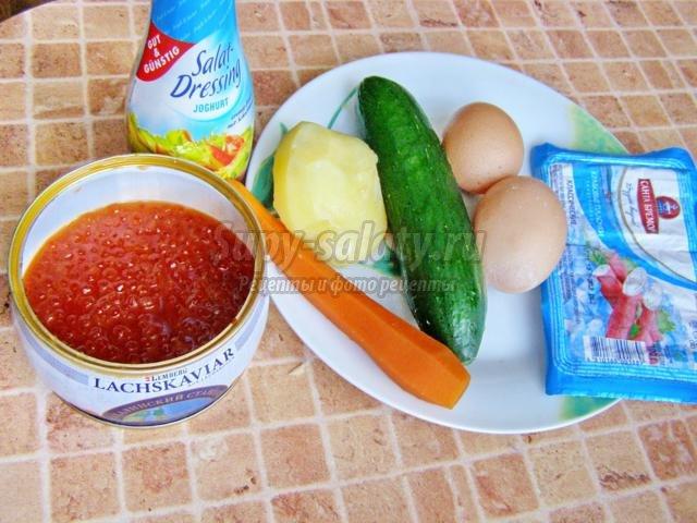 рецепты салатов с картошкой и яйцами с фото