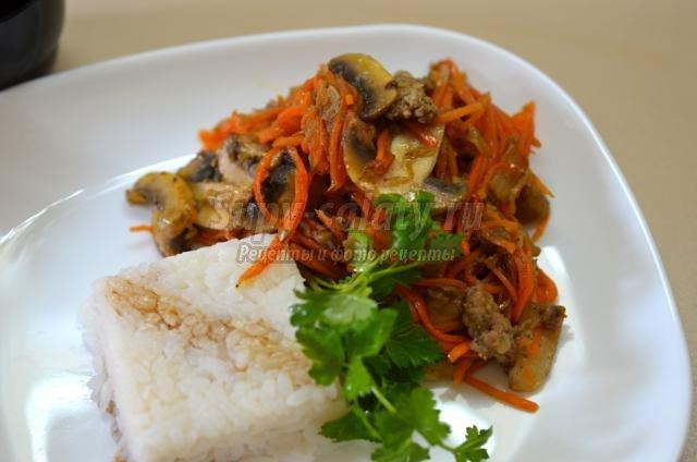 говядина с грибами по-азиатски