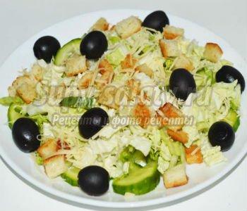 диетический салат из пекинской капусты с оливками и сухариками