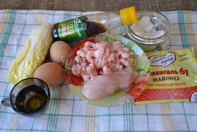 салат креветки рецепт пошагово с фото в