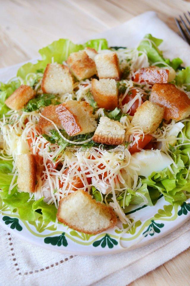 Салат цезарь с курицей и сухариками пошаговый рецепт