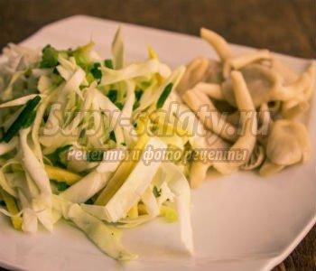 диетический салат с вешенками и капустой