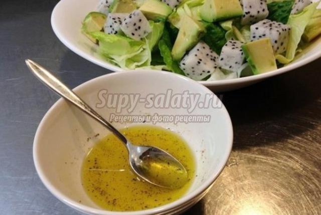 салат с креветками, авокадо и питайей. Рецепт