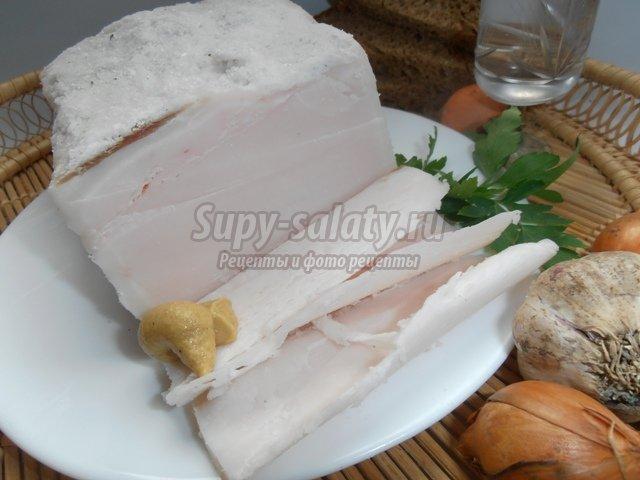 рецепты приготовления сало