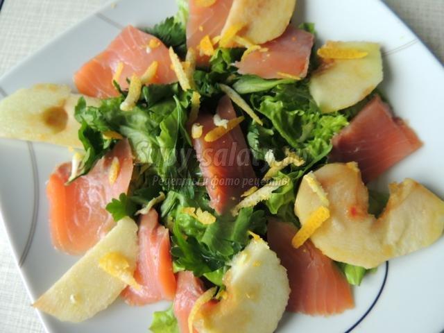 норвежский салат из слабосоленого лосося с яблоками