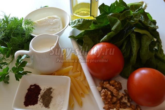 перья со шпинатом, моцалеллой и грецкими орехами