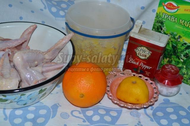 Рецепт крылышки в медово апельсиновом соусе 1