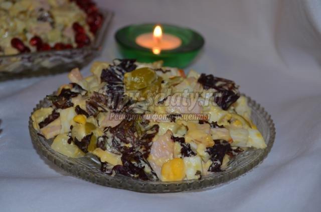 салат с картофелем, сыром, ветчиной и оливками. Каприз