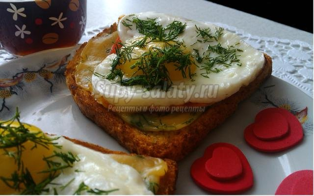 горячие бутерброды с яйцом. Завтрак для любимого