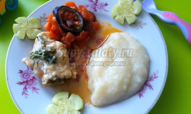 рыба в шубе тушеная с овощами
