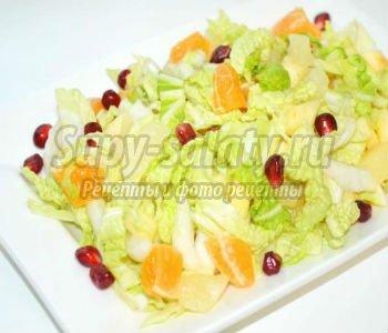 диетический салат из капусты с мандаринами и ананасами