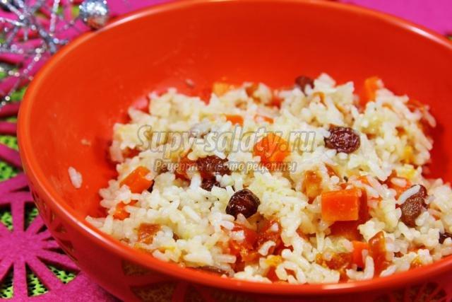 диетический плов с морковью, курагой и изюмом