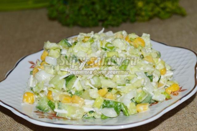 салат из пекинской капусты с кукурузой